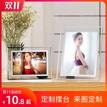 Tiger-colored crystal glass photo frame pose photo frame diy custom personality creative photo frame painting