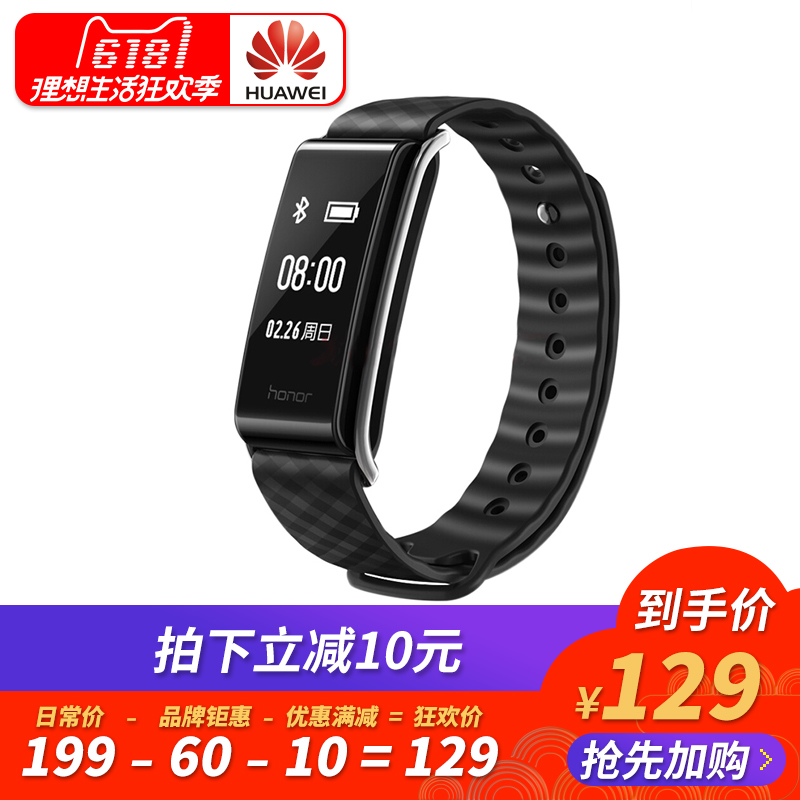 [The goods stop production and no stock]Huawei glory play bracelet A2 smart bracelet sports waterproof Bluetooth official flagship store watch genuine