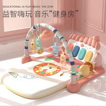 Foot piano newborn baby toy fitness rack 0 1 year old baby 3-6-12 months puzzle early teaching male girls