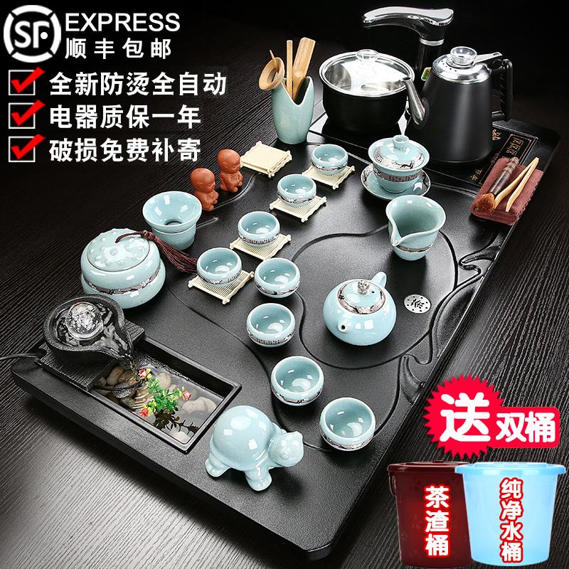 Tea set group home one kung fu tea plate simple whole living room fully automatic ceramic teacourse tea ceremony purple sand