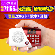 Amoi/ Amoi V8 radio card charging portable Walkman old old storytelling music player