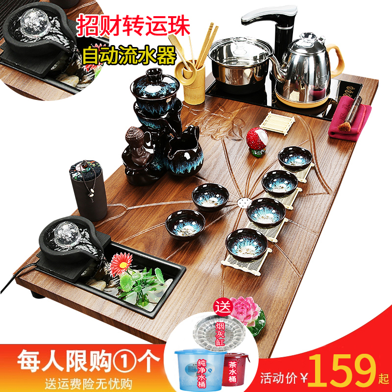 Kung Fu tea set group home set of living room office guest tea tea ceremony tea fully automatic all-in-one tea plate