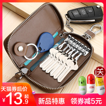 Large-capacity zipper key pack Men's waist hanging genuine cowhide mini-card bag fashion car multi-function key buckle