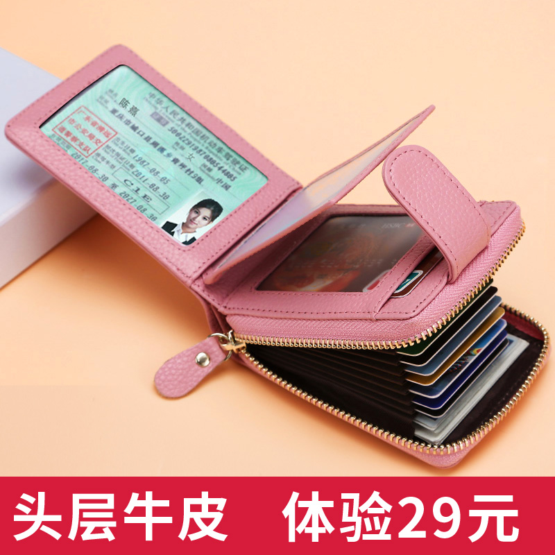Driving permit man's card bag Korean version leather zipper woman's wallet multi-functional driving permit cover credit card thin card bag