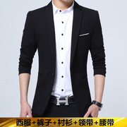 Men's suits' three piece suit Korean youth leisure suit wedding dress business suits