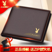 Playboy wallet, men's leather, short layer, leather wallet, wallet, young students, cross section of the tide is still authentic