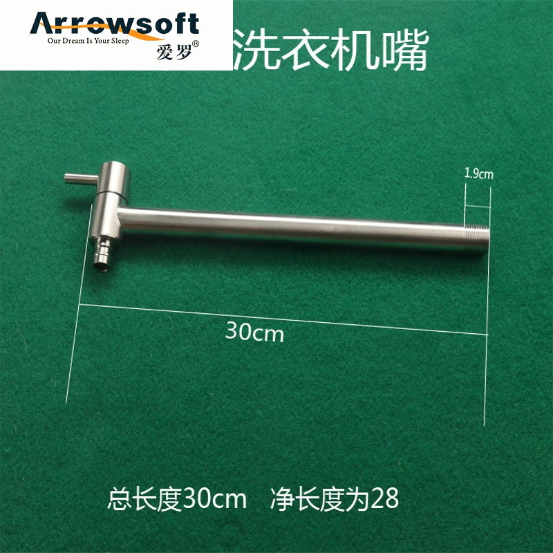 304 stainless steel 4 minute lengthened washing machine faucet mop pool faucet nozzle super long single cold faucet