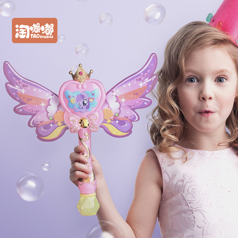 Children's Electric Bubble Machine Gun Toy Girl Heart Tremble Nethong Fully Automatic Fairy Magic Wand Water