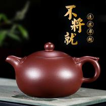 Guyuetang Yixing famous purple sand Teapot Handmade Gongfu Tea Teapot Tea set Tea Teapot Ruyi Xishi Teapot