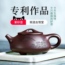 Guyuetang Yixing Purple sand Teapot Pure handmade Teapot Gongfu Tea set Household tea teapot Classic stone scoop Teapot
