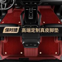 Porsche Cayenne coupé Macan Panamera Pala Mela Taycan voiture tout compris en cuir pied pad