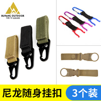 Outdoor mineral water bottle buckle mountaineering articles Aluminum alloy fast buckle backpack mountaineering buckle male safety buckle