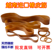 Rubber band industry Vietnam crude cowhy rib latex ring wide leather band wholesale high elasticity