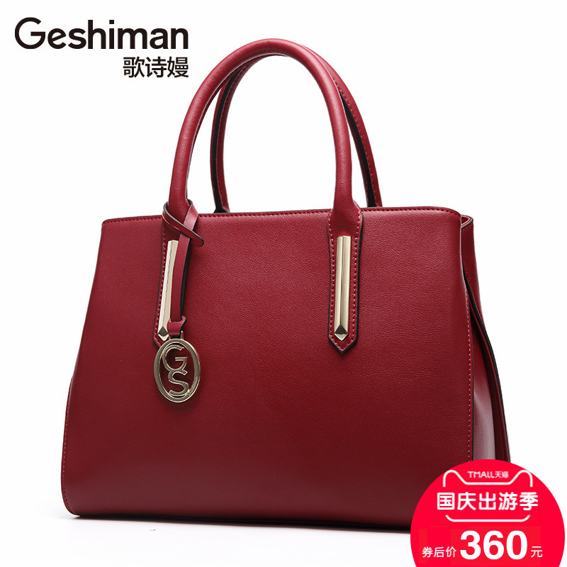 Female bag mother bag female 2018 new ladies handbag leather handbag women middle-aged shoulder diagonal package