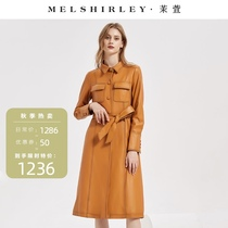 Mo Xuan big skirt waist long leather jacket high-end imported sheep leather 2021 temperament leather windbreaker