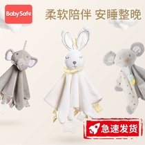 babysafe pacifying towel baby can sleep artifact 0-1 years old newborn doll baby hand puppet toys