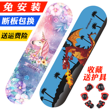 Vibrato children four round skateboard 4 round flash double warp 2-6-12 year old beginner scooter