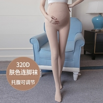Pregnant women stockings autumn and winter pregnancy託 belly pantyhose can adjust the light-legged artifact autumn and winter underwear to wear plush