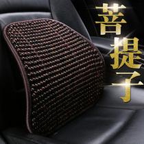 Bodhi child car waist on car support backrest hand woven wood bead cushion summer breathable office seat waist cushion