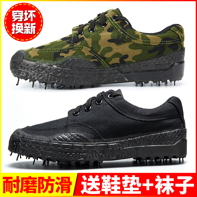 Liberation shoes mens canvas shoes rubber shoes migrant workers work hard to protect shoes military training with anti-slip wear shoes men