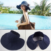Korean summer hat female UV - Ms. sun hat sun cap folding top air cap
