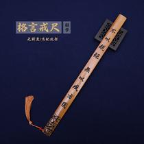 Bamboo bamboo bamboo bamboo bamboo bamboo bamboo bamboo bamboo bamboo bamboo