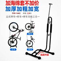 Plug-in parking rack vélo en forme de l présentoir de réparation de vélos rack vertical VTT support cadre mettre le cadre