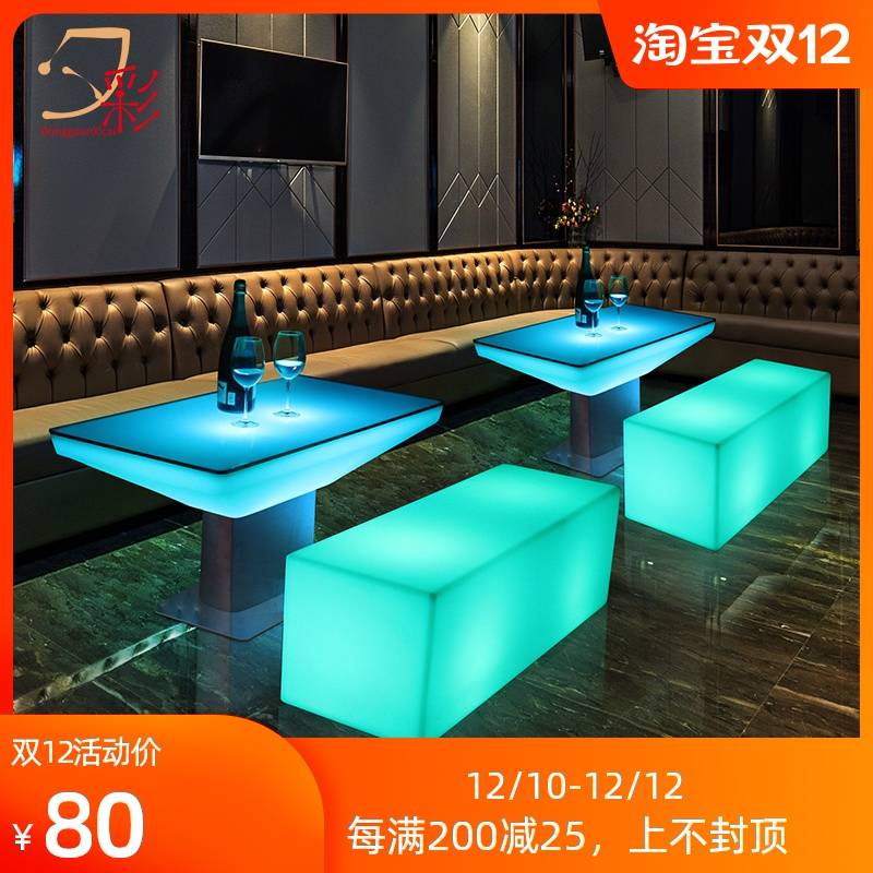 ktv glowing coffee table card box bar loose table fashion creative tempered glass light bar table and chair