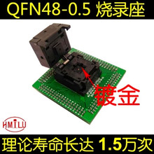 qfn48-0.5 programming socket flip shrapnel Burn-in Socket chip burning socket IC test socket