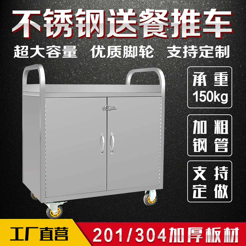 Stainless steel hand-pushed delivery cart stall trolley commercial hotel mobile multi-purpose wine cart snack cart