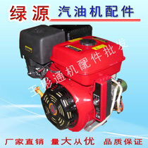 190F 啓 four-stroke single-cylinder high-horsepower gasoline engine 16 horsepower machine
