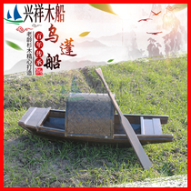 The model of the canopy solid wood fishing boat antique landscape decoration small ornament outdoor water sightseeing tour wooden boat manufacturers