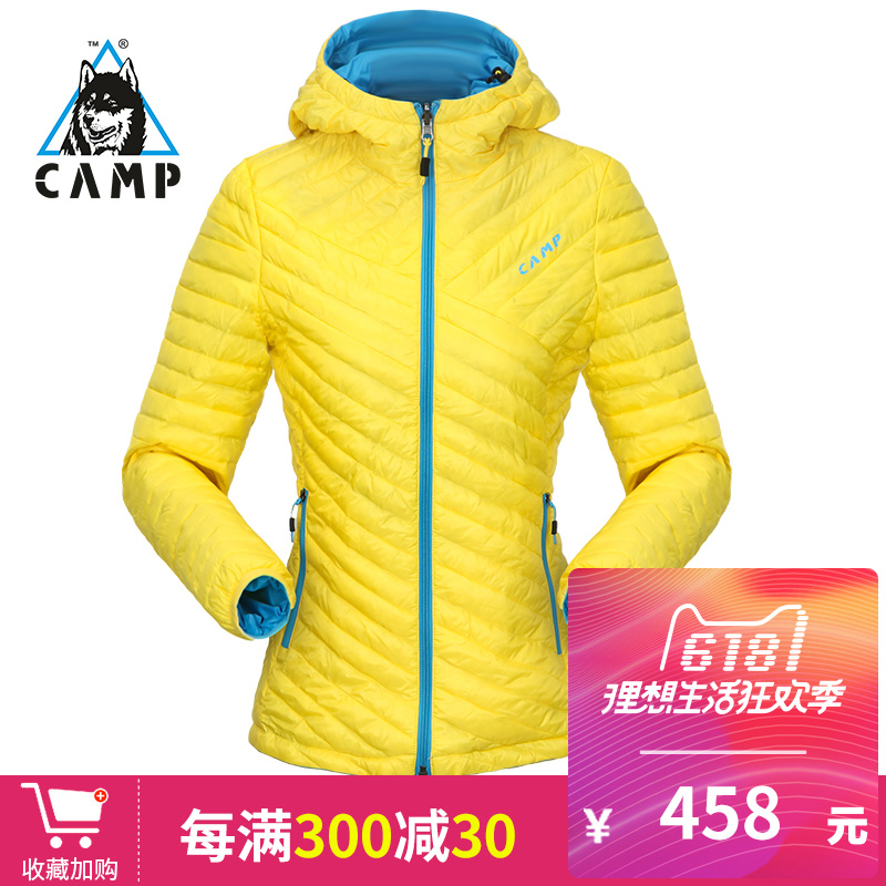 CAMP Camp Autumn and Winter New Down Dress Female Outdoor Coat Wearing Ultra-Light Warm 90% White Duck Down on Both Sides