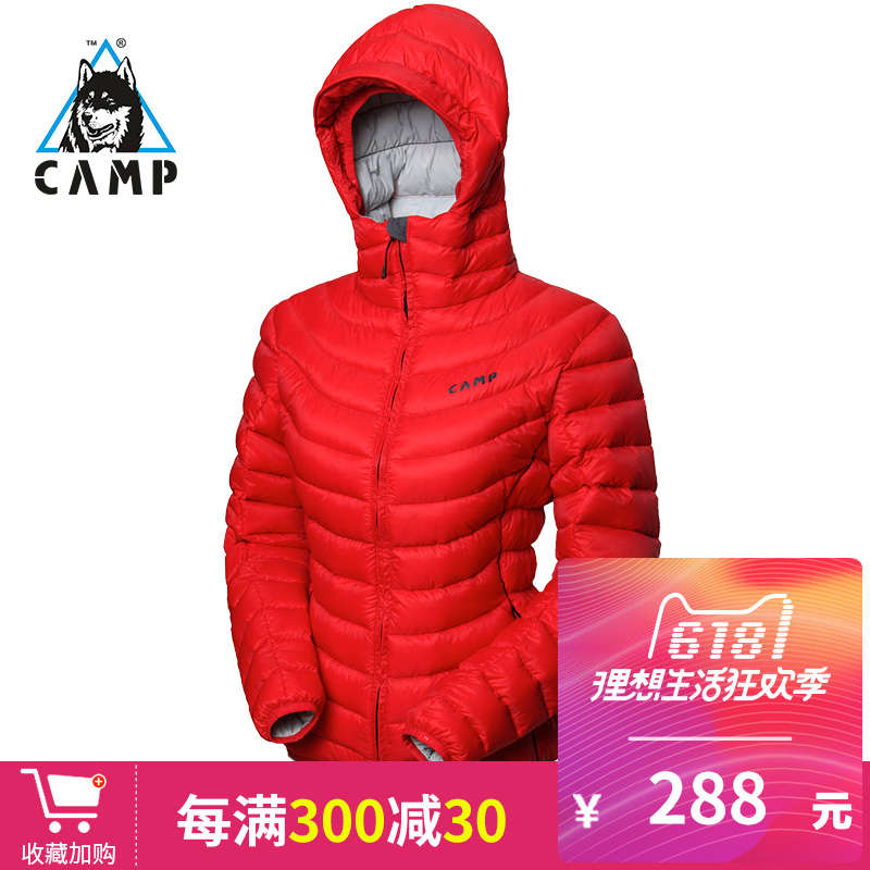 Camp Camp Outdoor Downwear Large Size Female Style Thickened Wind-proof, Air-permeable and Warm Fashion Down Clothing