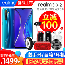 (Orders minus 100 spot the same day) realme x2 phone realmex2 new listing realme X Youth Version realmex re