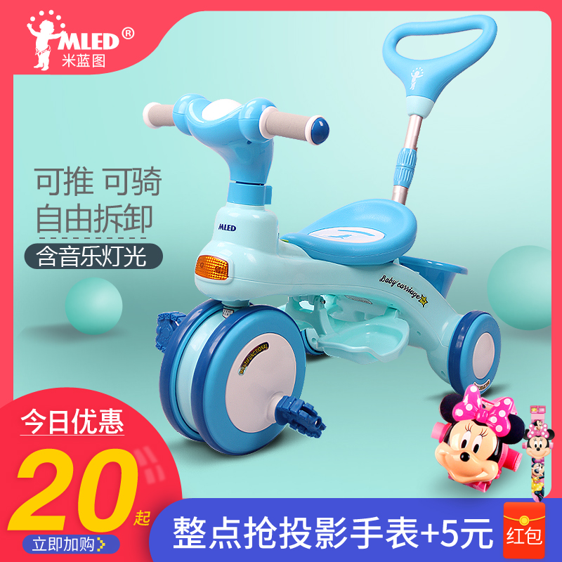 Miblueprint baby tricycle trolley child bicycle baby bicycle 1-3 years old