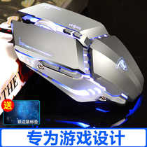 Wrangler gaming mouse wired computer eat chicken macro mouse notebook gaming desktop cross fire cf home lol net bar mechanical size Sao male peripheral shop mute non-silent dedicated