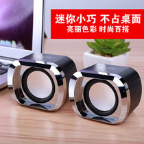 Wired small sound a pair of subwoofer small speakers Home small speakers notebook desktop computer type mini-impact USB interface game speaker universal external fan small office