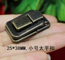 Antique box 釦 iron buckle wooden box釦 bronze buckle Taiping box釦 small 25 x 38MM wine box buckle
