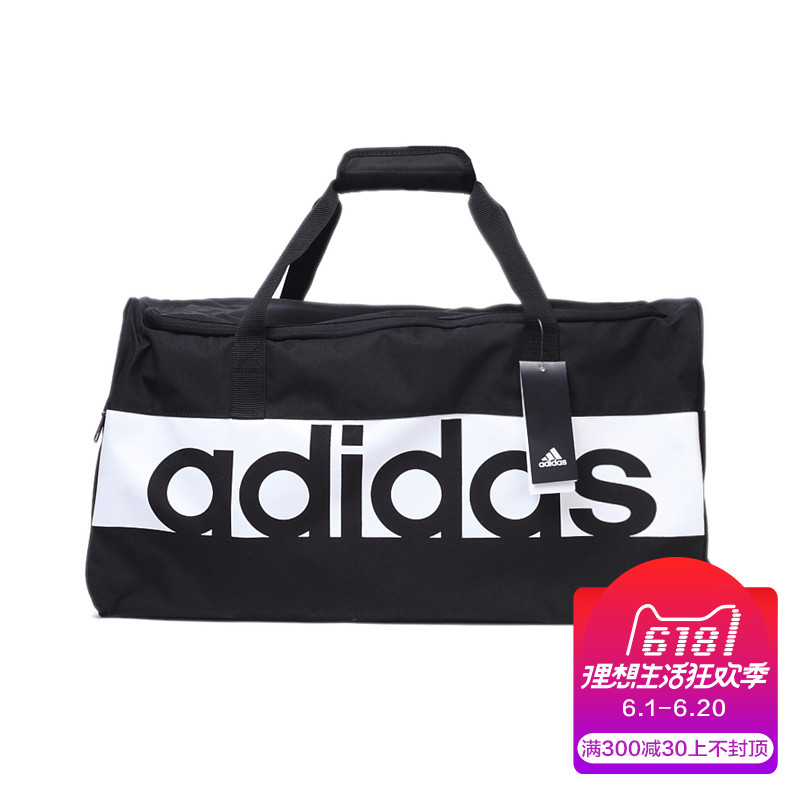 Adidas Adidas Team Pack 17 Spring New Neutral Satchel Sports Tote S99959