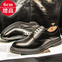 British style small leather shoes male leather Joker increased Korean version of the trend of leisure black business dress hair stylist tide