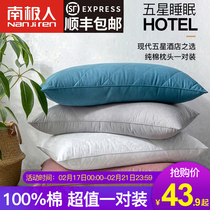 Antarctic people cotton pillow single double hotel cervical pillow student dormitory whole pair of Home male
