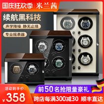 Milan watch Shaker mechanical watch rotating placement automatic meter watch box storage box swing household