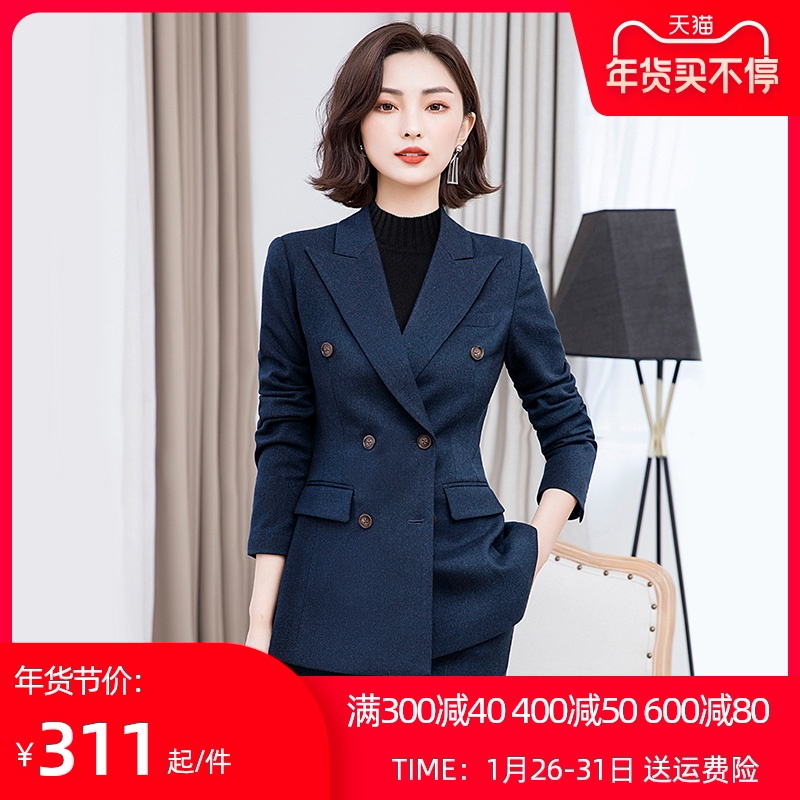 High-end suit jacket female professional suit autumn and winter thick casual suit fashion temperament Korean formal dress goddess fan