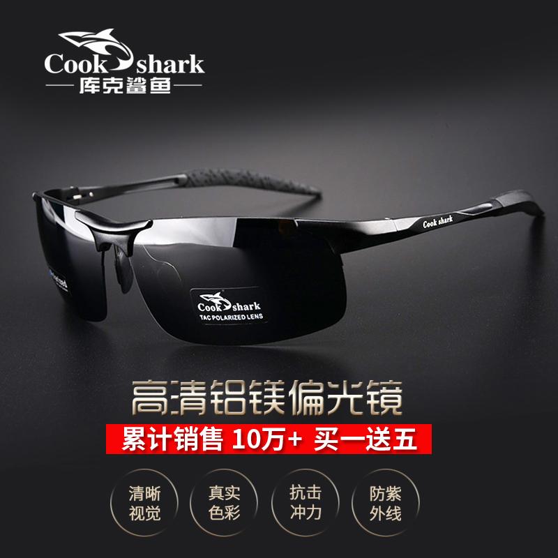 Cook Sharks new aluminum magnesium sunglasses mens sunglasses HD polar light driving driver color-changing glasses tide