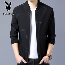 Playboy jacket men's spring and autumn Korean version of fashionable, handsome and self-cultivating men's jacket thin baseball suit autumn clothes