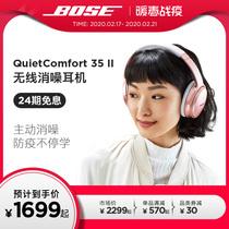Bose QuietComfort35 Q qc35ii sans fil réduction du bruit Bluetooth Casque Casque réduction active du bruit