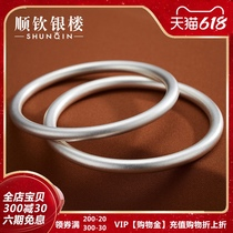 Shunqin silver building S9999 sterling silver ancient French silver bracelet Womens silver bracelet Simple solid silver jewelry ins niche design