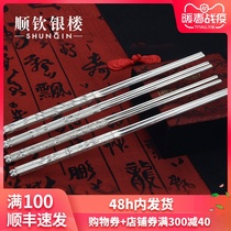 Shunqin silver floor 999 foot silver chopsticks housewarming household tableware square round wedding gift silver chopsticks silver ornaments