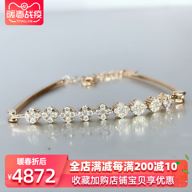 Wenhuan jewelry 18k rose gold four leaf grass flower bracelet group inlaid with natural diamond bracelet fashion lucky girl